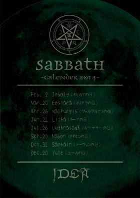 sabbath2014
